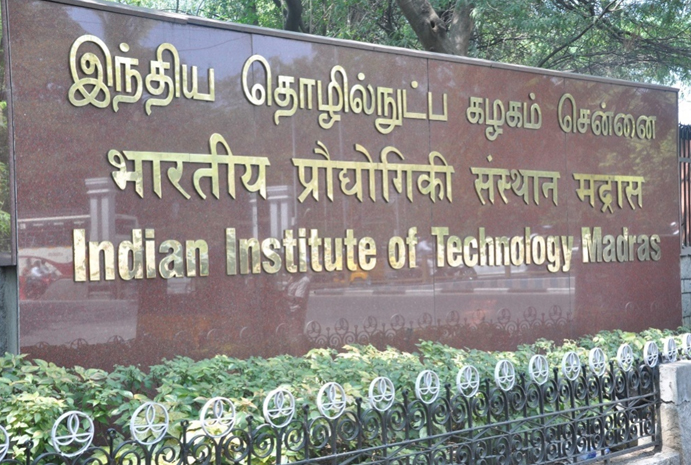 IIT Madras and IBM to work together on quantum computing