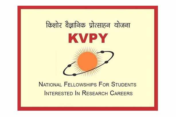 Students can apply for KVPI fellowship till August 25