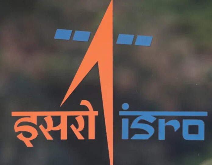 ISRO's imprinted products will increase curiosity and awareness about space