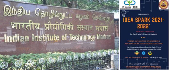 Unique Initiative of IIT Madras and Capgemini to Promote Innovation