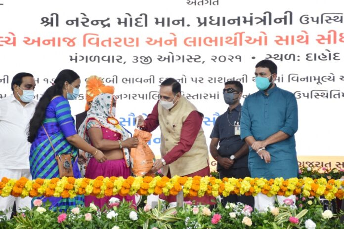 Under the Pradhan Mantri Garib Kalyan Anna Yojana free ration distribution to the poor of the state has started from Dahod