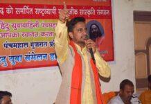 Vikas Ahir may soon get a place in the state team of Bharatiya Janata Yuva Morcha Gujarat